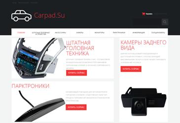Online Store carpad.su