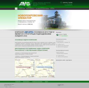 """AFG-Agro"" Ltd"